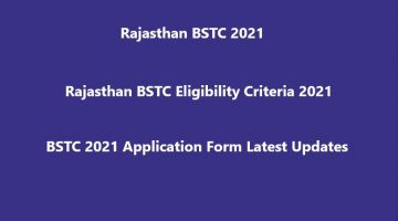 Rajasthan BSTC 2021 Form Date